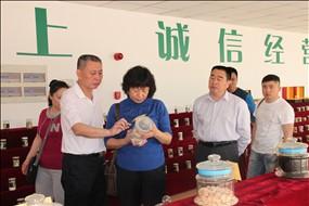 南开中医院领导莅临新万博最新版本下载参观考察